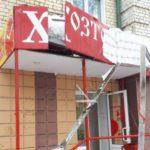 В Кировской области управляющие компании чистят крыши домов, ломая козырьки