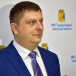 Главным дорожником Кирова назначили Евгения Лунева