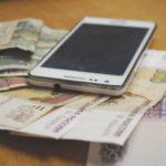 В Кирове женщина попросила у администратора отеля телефон и через «Мобильный банк» списала все деньги