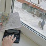 В Кировской области выявлены факты взимания двойной платы за вывоз мусора