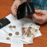 Министерство энергетики и ЖКХ: Плата за мусор не изменится до вступления в силу решения суда