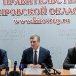 В Кировской области назначены председатель правительства и вице-губернатор