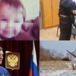 Итоги недели: жуткая трагедия с гибелью девочки в Кирове и ее последствия, «врачи» из Вьетнама и новые должности в правительстве