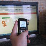 Жительница Слободского потеряла деньги, поверив в «бонус по оплате коммунальных услуг»