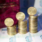 С 1 апреля пенсии россиян проиндексируют на два процента