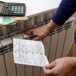 В Верхнекамком районе предприятия ЖКХ заставили пересчитать плату жителям поселка из-за ненадлежащего теплоснабжения