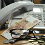 В Вятских Полянах пенсионерка перевела мошенникам более 2 млн рублей , поверив в «компенсацию за лекарства»