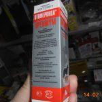 В Кирове организация нарушила лицензионные требования при обороте лекарственных средств для ветеринарного применения
