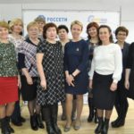 Кировэнерго наградил районные СМИ Кировской области за активную работу с энергетиками в 2018 году