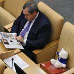 Суд отказал в аресте депутата Госдумы Белоусова: следователь назначит меру пресечения не связанную с заключением под стражу