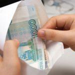 В Туже работникам предприятий платили «серые» зарплаты