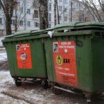Кировское УФАС предписало отменить нормативы накопления мусора, принятые в Кировской области