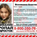 В Кировской области разыскивают двух девушек 16 и 17 лет
