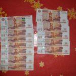 Экс-сотрудник правоохранительных органов дал взятку кировскому полицейскому