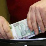 В Зуевском районе директор ресурсоснабжающей организации похитил 200 тысяч рублей потребителей теплоэнергии