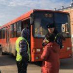 В Кирове неизвестные обстреляли автобус с пассажирами