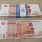 В Кирове мошенница поменяла пенсионеру 50 тысяч рублей на билеты «банка приколов»