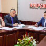 Новый детский сад в Кирове появится на улице Крупской