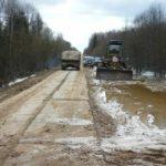 В Опаринском районе восстановили размытую водой дорогу
