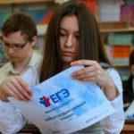 В Кировской области завершился досрочный период ЕГЭ