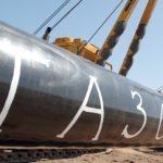 Газопровод Кумёны – Нижнеивкино – Мирный перейдет в собственность Кировской области