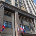 Опубликованы доходы депутатов Госдумы от Кировской области за 2018 год