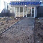 Жители Кирово-Чепецка возмутились «новыми технологиями» благоустройства «Кванториума»
