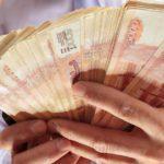 В Кировской области два человека получают доход от 100 млн рублей в год