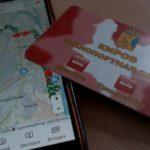 В Кирове установлен очередной эпизод преступной деятельности Дмитрия Никулина и участников многомиллионного хищения