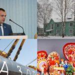 Итоги недели: видеообращение беглого депутата, ремонт аварийных домов в Омутнинске и суд по полигону в Осинцах