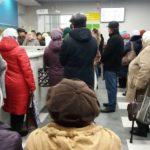 В Кирове сотням людей завысили плату за водоотведение из-за «технической ошибки»