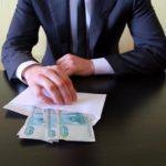 Работник кировского банка подозревается в коммерческом подкупе