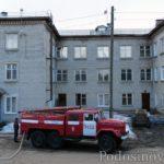 В Подосиновском районе горело здание администрации