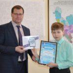 В Кировской области наградили победителей конкурса «Электрознания и призомания»