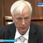 Умер бывший ректор ВГПУ Аркадий Слободчиков