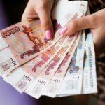 В Кирове цыганка «сняла порчу» с пенсионерки за 30 тысяч рублей
