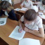 В Кировской области в апреле стартуют всероссийские проверочные работы