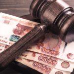В Кирове с осуждённых взыскали около 400 тысяч рублей, затраченных на лечение потерпевших