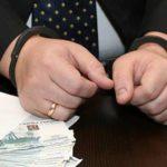 В Кирово-Чепецке бывший арбитражный управляющий получил взятку в размере 800 тысяч рублей