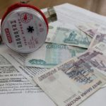 Жители Кировской области задолжали за ЖКУ почти 6 млрд рублей