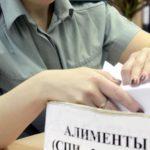 Стали известны города Кировской области, где проживает самое большое количество должников по алиментам