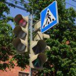 В МРСК Центра и Приволжья стартовал декадник по безопасности дорожного движения «Внимание – дети!»