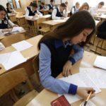 Для выпускников 9-х классов начинается основной период государственной итоговой аттестации
