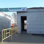 В Кирове уволены главврачи Областной и Северной больниц