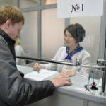 За первые три месяца 2019 года в филиал «Кировэнерго» обратились более пяти тысяч потребителей