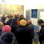 В Кировской области продолжается естественная убыль населения