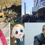 Итоги недели: серия громких уголовных дел, массовая эвакуация людей из ТЦ Кирова и поиск матери-убийцы