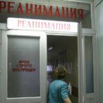 Родственников пациента станут пускать в палату реанимации
