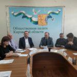 В Кирове обсудили систему подвоза школьников к месту учебы