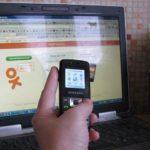 Жительница Омутнинска потеряла деньги, поверив в подарки в связи с «юбилеем банка»